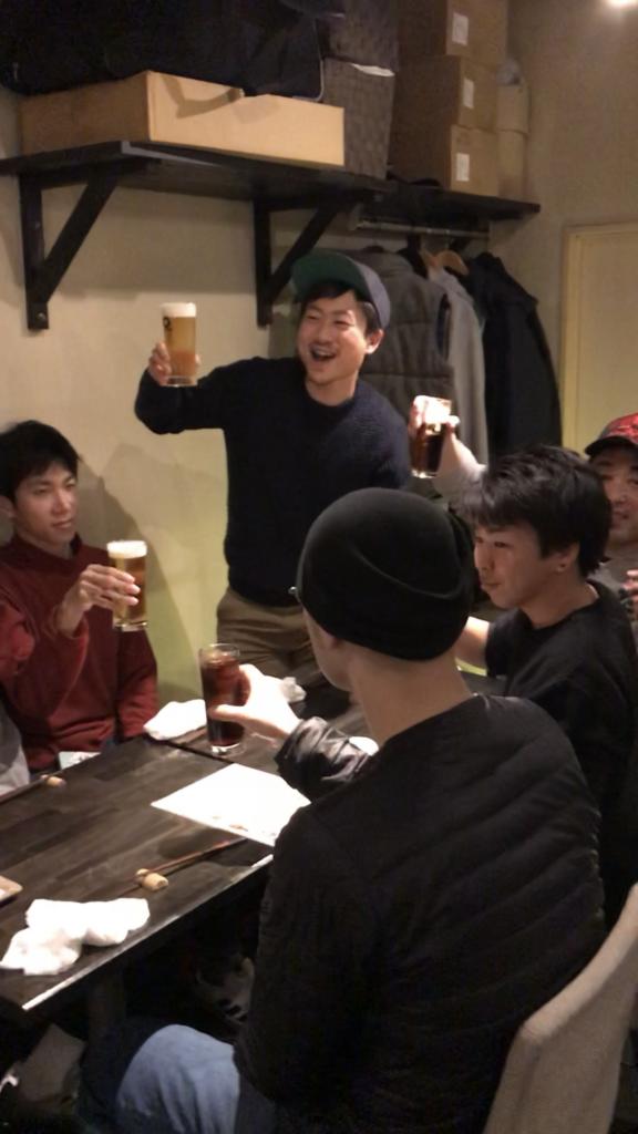 キャプテン村山の乾杯