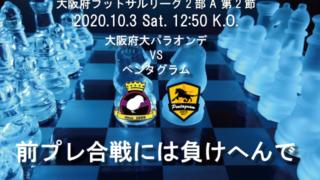league_2